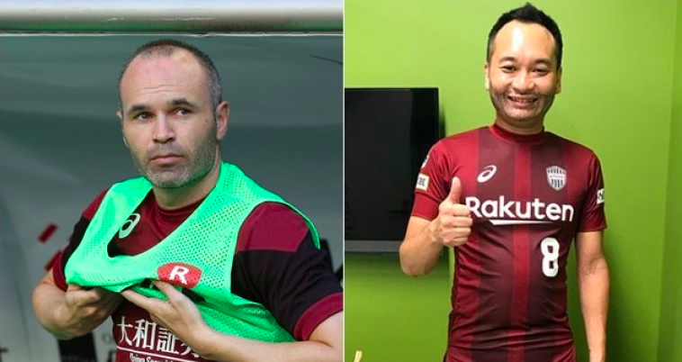 """""""Andres Iniesta impersonator"""" hired by FC Tokyo after he was ruled out with Injury"""